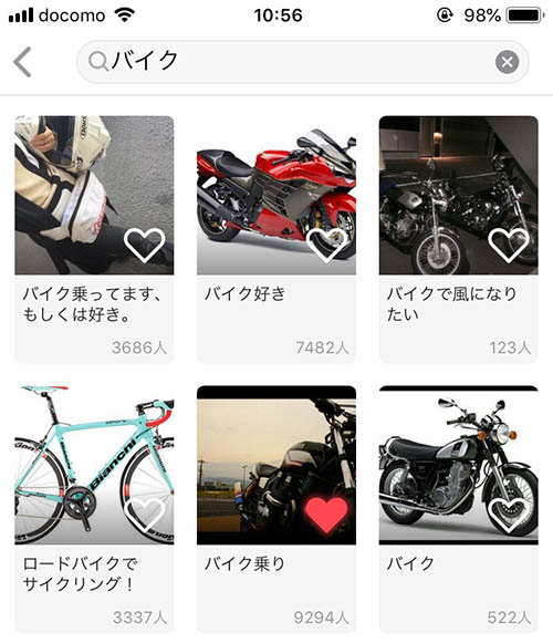 withのバイク好みカード